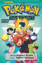 Kusaka, Hidenori Pokemon Adventures 12