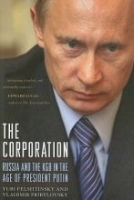 Felshtinsky, Yuri The Corporation