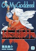 Fujishima, Kosuke Oh My Goddess! 13