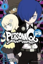 Tobita, So Persona Q Shadow of the Labyrinth Side P3 2
