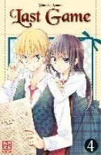 Amano, Shinobu Last Game 04