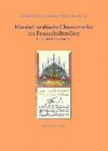 Brünnow, Rudolf-Ernst,   Fischer, August Klassisch-arabische Chrestomathie aus Prosaschriftstellern