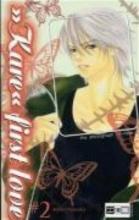 Miyasaka, Kaho Kare First Love 02