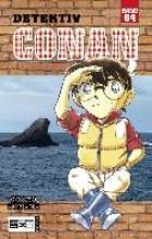 Aoyama, Gosho Detektiv Conan 64