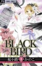 Sakurakouji, Kanoko Black Bird 10