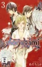 Adachitoka Noragami 03