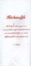 Plint Poezieservet `Het Huwelijk` A. Marja 5201