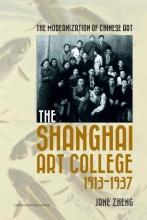 Jane Zheng , The modernization of Chinese art