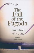Chang, Eileen The Fall of the Pagoda