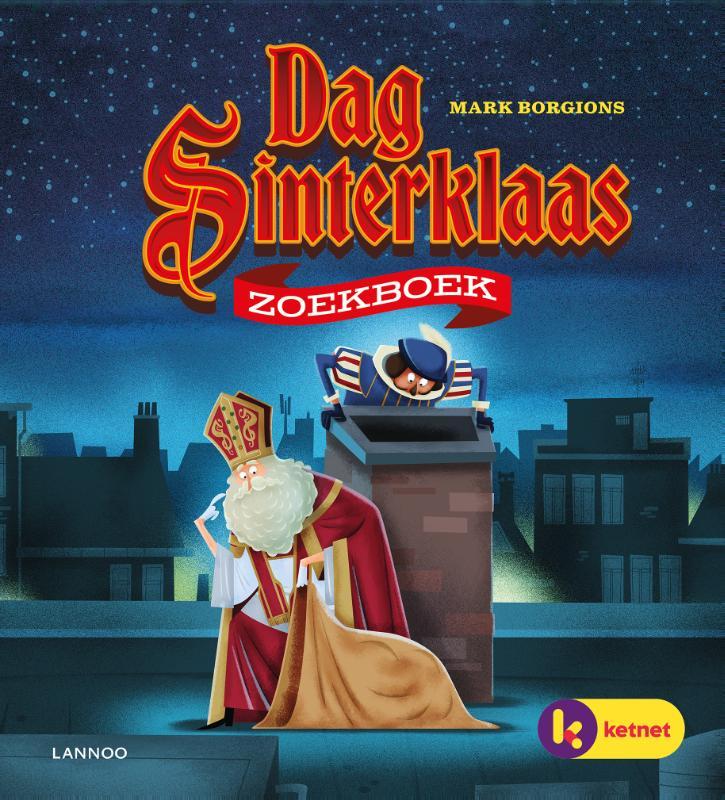 Mark Borgions,Dag Sinterklaas
