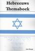 Jan  Wessel,Hebreeuws Themaboek
