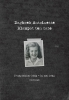 Antoinette  Blaupot ten Cate ,Dagboek Antoinette Blaupot ten Cate
