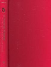 Wiseman, Frederick Five Films by Frederick Wiseman - Titicut Follies,  High School, Welfare, High School II, Public Housing