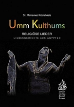 Abdel Aziz, Mohamed Umm Kulthums religiöse Lieder