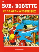 Willy  Vandersteen Le Sampan mysterieux