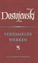 F.M.  Dostojevski Misdaad en straf; Verzamelde werken deel 5 (Russische Bibliotheek)