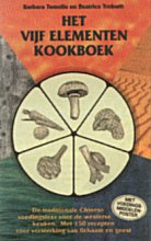 P.H. Geurink B. Temelie  B. Trebuth, Het vijf elementen kookboek