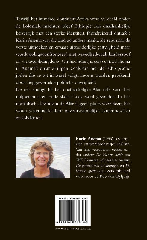 Karin Anema,Anders dan Afrika