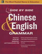 Liu, Feng-Hsi Side by Side Chinese and English Grammar