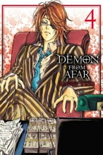 Yuki, Kaori Demon from Afar 4