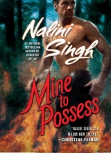 Singh, Nalini Mine to Possess