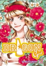 Fujieda, Toru Dragon Girl, Volume 1