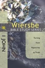 Wiersbe, Warren W. 1 John