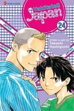 Hashiguchi, Takashi Yakitate!! Japan, Vol. 24
