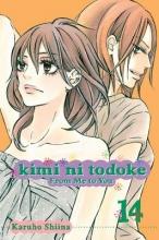 Shiina, Karuho Kimi Ni Todoke 14