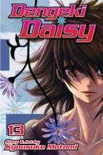 Motomi, Kyousuke Dengeki Daisy 13