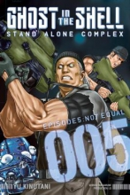 Kinutani, Yu Ghost in the Shell: Stand Alone Complex 5