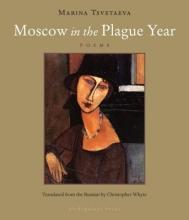 Tsvetaeva, Marina Moscow in the Plague Year