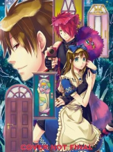 Quinrose Alice in the Country of Clover, Volume 6