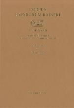 Arabische Briefe aus dem 10.-16. Jahrhundert