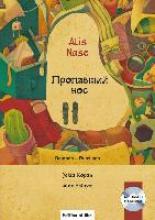 Kopan, Yekta Alis Nase. Kinderbuch Deutsch-Russisch