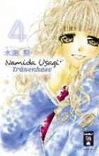 Minase, Ai Namida Usagi - Trnenhase 04