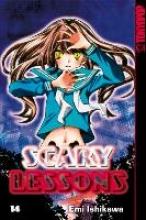 Ishikawa, Emi Scary Lessons 14