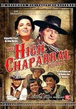 HIGH CHAPARRAL  BOX 2 (7 DVD)