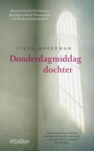 Stevo  Akkerman Donderdagmiddagdochter