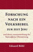 Eduard Böhl , Forschung nach ein Volksbibel zur zeit Jesu