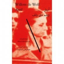 Willem De Wolf , April