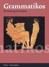 E. Jans Ch.A.M. Hupperts, Grammatikos