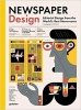 ,Newspaper Design