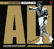 ,The official treasures of Mohammed Ali