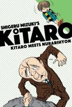 Mizuki, Shigeru Kitaro Meets Nurarihyon