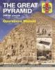 Lightbody, David, Great Pyramid Manual