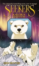 Jolley, Dan Kallik`s Adventure