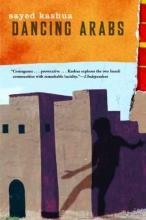 Qashu, Sayed,   Shlesinger, Miriam Dancing Arabs
