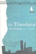 Aboulela, Leila The Translator