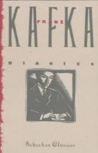 Kafka, Franz Franz Kafka